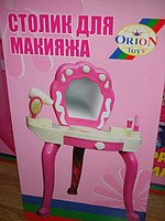 Children's Little table for a make-up -