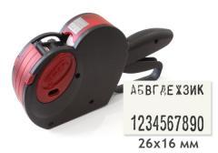 Etiquette gunof Printex 2616-X Maxi