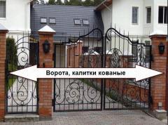 Кованые ворота, калитки под заказ. Ручная работа