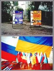 Флаги, баннеры, вывески