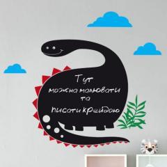 Наклейка для рисования мелом Динозавр