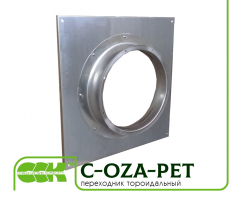 Adapter toroidal C-OZA-PET