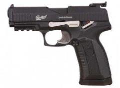 Пневматический пистолет  Baikal MP-655К 4,5 мм