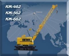 Railway KZh-462, KZh-562, KZh-662, KZhS-16,