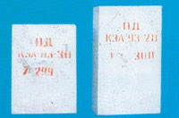 Elektroplavlenny cast corundum products