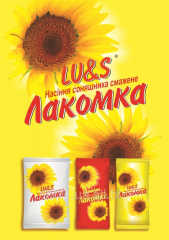 Sunflower seed of sunflower of TM LU&S