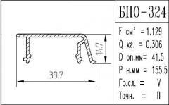 The BPO brand construction aluminum shape - 324