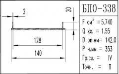 The BPO brand construction aluminum shape - 338