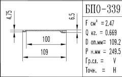 The BPO brand construction aluminum shape - 339