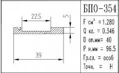 The BPO brand construction aluminum shape - 354