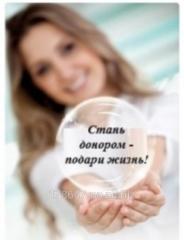 Приглашаем доноров ооцитов (протокол в Киеве)