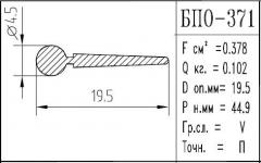 The BPO brand construction aluminum shape - 371