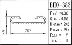 The BPO brand construction aluminum shape - 382