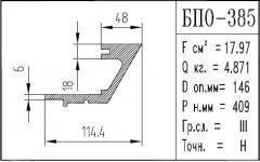 The BPO brand construction aluminum shape - 385