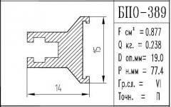 The BPO brand construction aluminum shape - 389