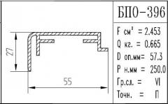The BPO brand construction aluminum shape - 396