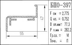 The BPO brand construction aluminum shape - 397