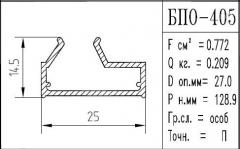 The BPO brand construction aluminum shape - 405