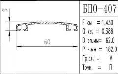 The BPO brand construction aluminum shape - 407