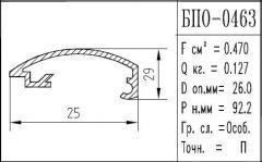 The BPO brand construction aluminum shape - 0463