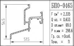 Профиль алюминиевый строительный марки БПО - 0465
