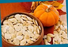 Pumpkin seeds Ukrainian polycarpous, Bulgarian
