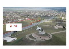 Земельный  участок 2 га на  Киевской  трассе под