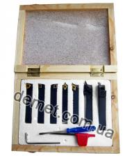 Set of turning cutters on metal (7 pieces) of 8х8