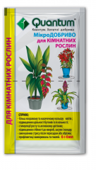 Fertilizer for houseplants