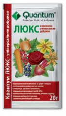 Complex fertilizer for plants