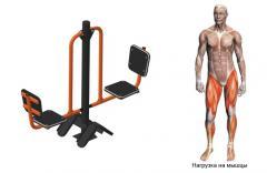 Exercise machine press legs