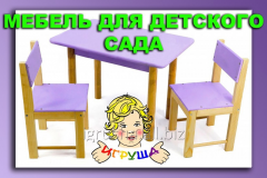 Мебель для детского сада по ГОСТу