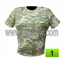 T-shirt camouflage. T-shirt pixel. t-shirt of army