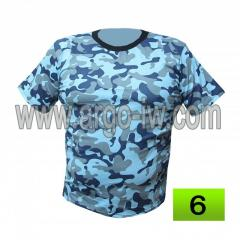 Camouflage t-shir