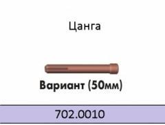 Цанга WE-D 3.2 мм 702.0010 ABITIG GRIP 18SC