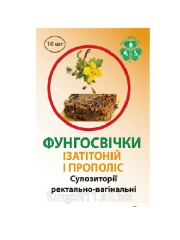 Candles with izatitoniy and propolis the Code: