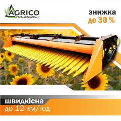 Harvesters bezryadkovy for sunflower of ZhNS 6 on