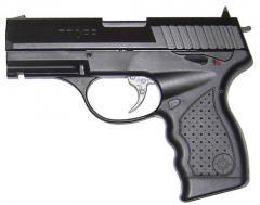 Оружие пневматическое, пистолет