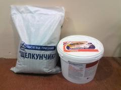 Bait for rats Shelkunchik parfinovy briquettes