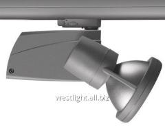 Track lamp, searchlight of Lug Robin 70W Grey