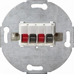 The socket for connection of Berker S1