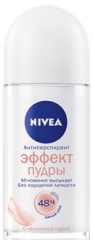Nivea дезодорант шариковый Эффект пудры 50мл 45222