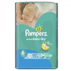 Baby nappies