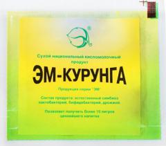 Удобрение порошк ЭМ-Курунга 2 г