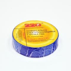 Insulating tape of PVC 0,15mmkh18mmkh20m, blue