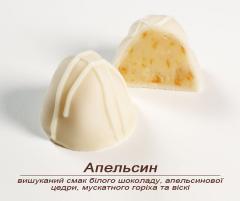 Конфеты шоколадные Апельсин ручной работы