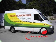 Specialized mobile laboratories Mobile