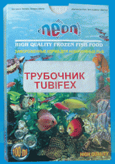 Stern for fresh-water aquarian fishes and turtles