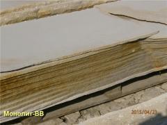 Sleba from sandstone