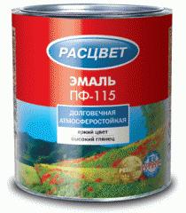 """Эмаль ПФ-115 """"Рассвет"""" 0,9 кг"""